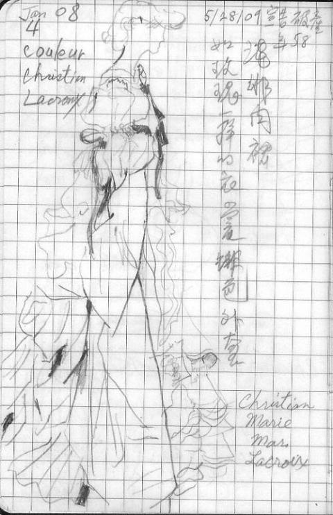 Christian Lacroux Gown sketch by Iris Wang