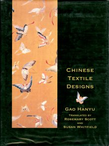 Chinese Textile Designs Book Cover (English)