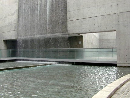 Sayamaike Historical Museum