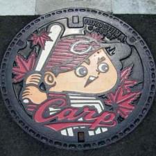Manhole Cover - Hiroshima