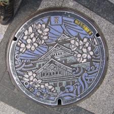 Manhole Cover in Osaka Dotonbori