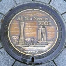Manhole Cover - Kobe