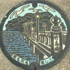 Manhole Cover - Takeshima