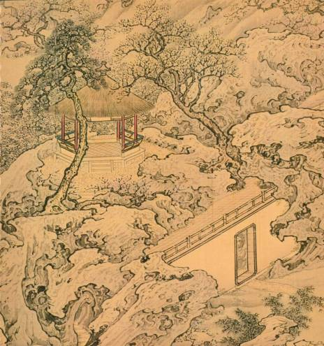 "A Garden ""Mountain"" by Yuan Jiang from the Metropolitan Museum"