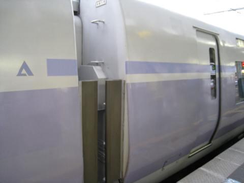 Matsumoto Train