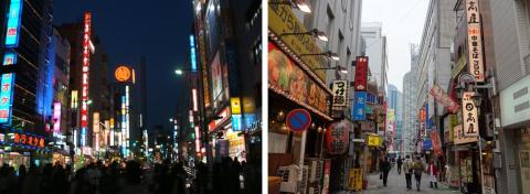 Ikebukuro, Night and Day